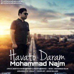 دانلود آهنگ جدیدمحمد نجمبنامهواتو دارم